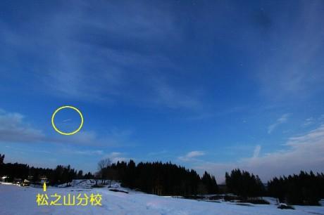 1-北西の空に現れたiss matunoyama 20191210 IMG_1426