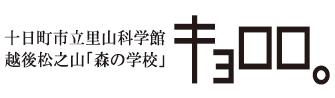 キョロロのロゴ