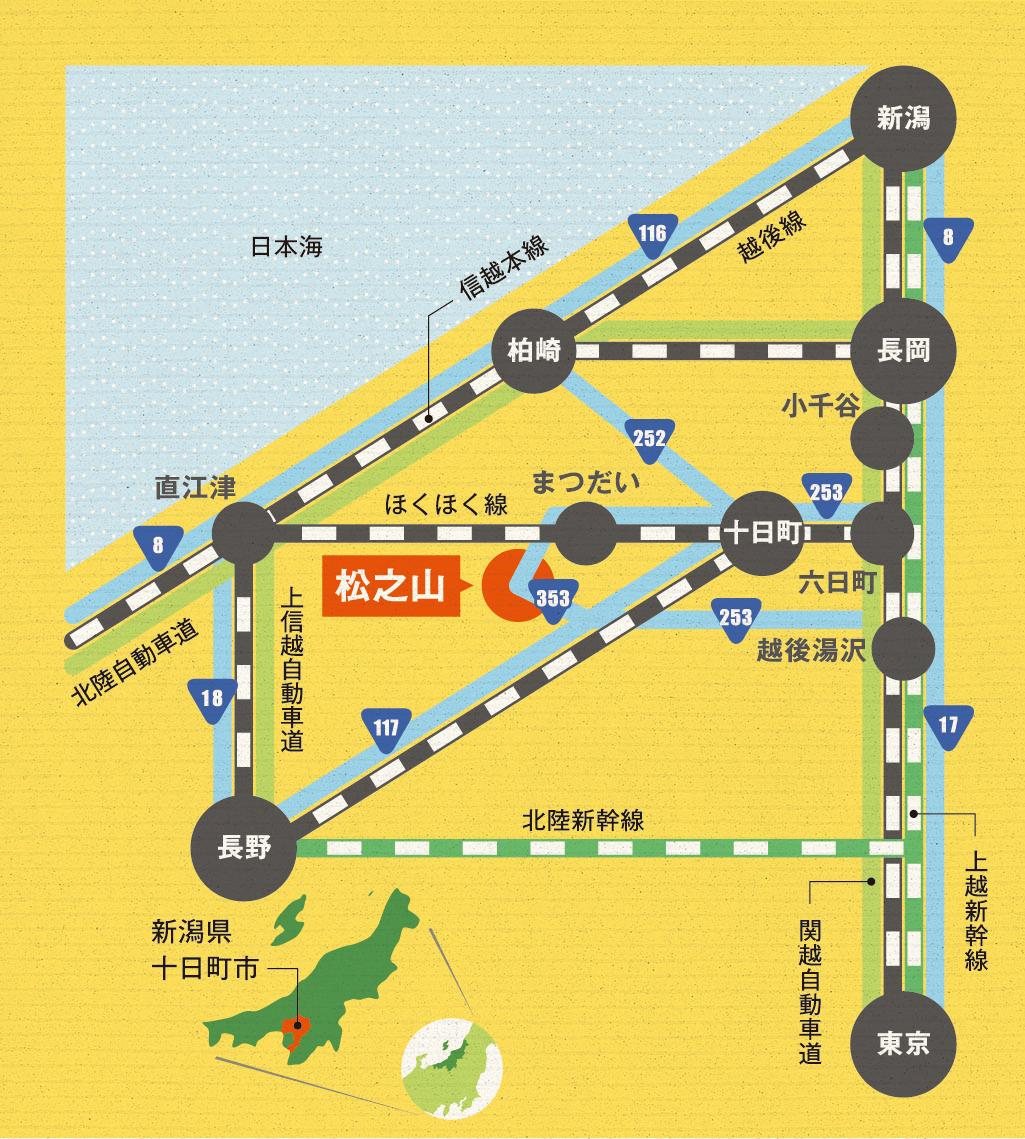 松之山までの地図