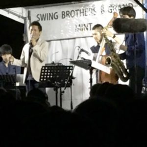 【実施見送り】松之山温泉JAZZストリート @ 松之山温泉街 特設ステージ